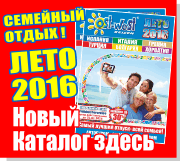 ost west 2016